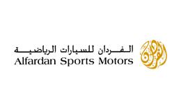 alfardan-logo